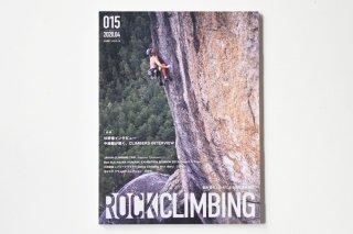 ロッククライミング015|ROCKCLIMBING015【追悼:杉野保インタビュー】