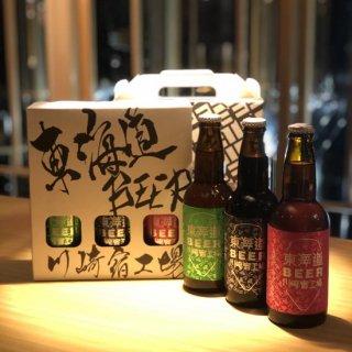 東海道BEER 15本セット(化粧箱付き)10%off