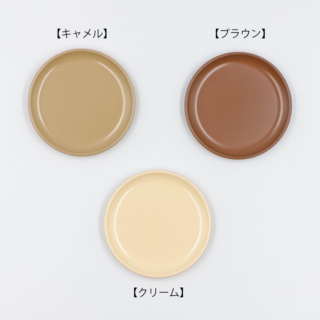 ことり 具足敷き【中】ナチュラル(全3色)