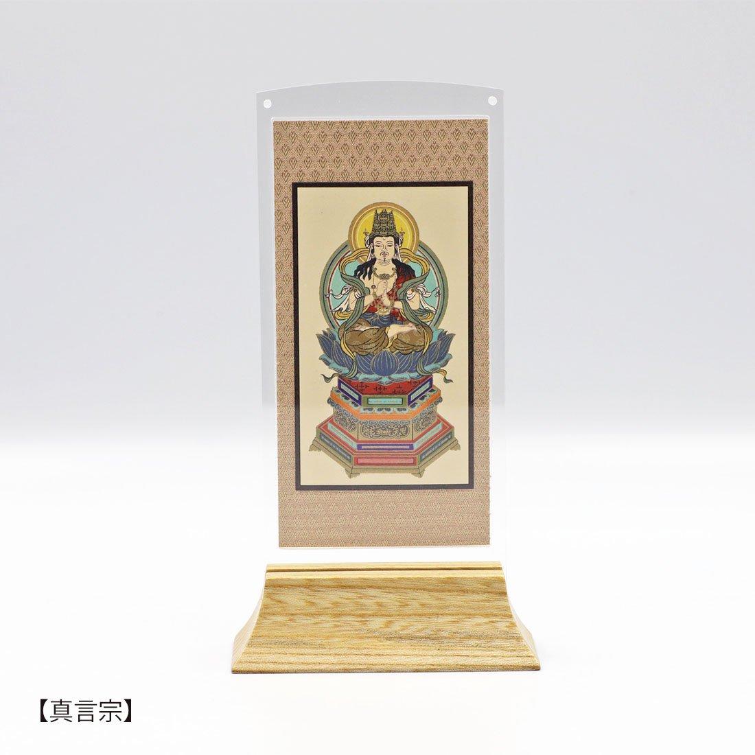 恵透-けいと-【豆】栓(せん)