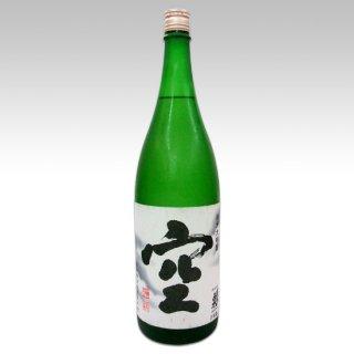 蓬莱泉 純米大吟醸 空 720ml