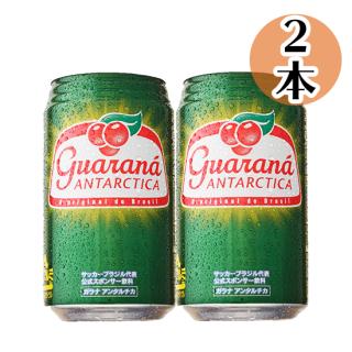 ガラナ・アンタルチカ 350ml缶 2本セット