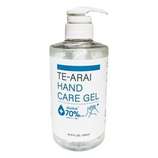 TE-ARAI ハンドケアジェル