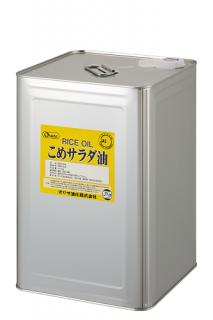 こめサラダ油(16.5�/缶)
