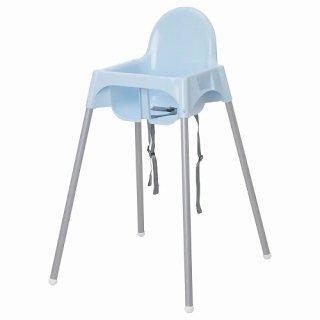 IKEA イケア ハイチェア 安全ベルト付き ライトブルー シルバーカラー a69211528 ANTILOP