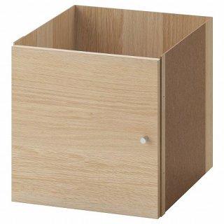 IKEA イケア KALLAX カラックス インサート 扉 ホワイトステインオーク調 z60362913
