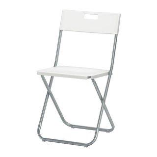 IKEA イケア GUNDE 折りたたみチェア ホワイト c20217800