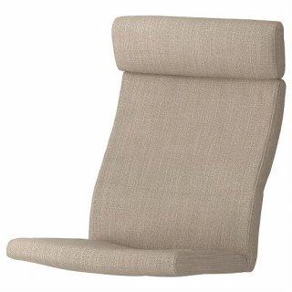 IKEA イケア アームチェア用クッション ヒッラレド ベージュ 137x56x7cm E80362506 【クッションのみ】POANG