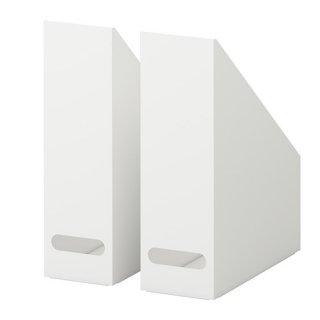 IKEA イケア マガジンファイル2個セット ホワイト 20203959 KVISSLE
