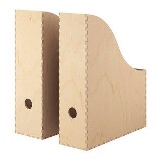 IKEA イケア KNUFF マガジンファイル2個セット 合板 d30187341