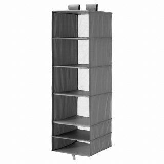 IKEA イケア 収納 6コンパートメント ダークグレー 35x45x125cm n00472995 SKUBB