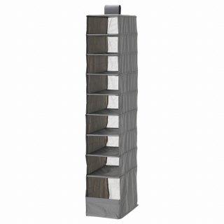 IKEA イケア 収納 9段 ダークグレー 22x34x120cm n20485614 SKUBB