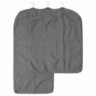 IKEA イケア 洋服カバー3枚セット ダークグレー n10472971 SKUBB