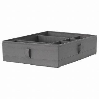 IKEA イケア ボックス 仕切り付き ダークグレー 44x34x11cm n50472969 SKUBB