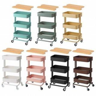 IKEA イケア セット商品 RASKOGロースコグのワゴンとフタ 2点セット v0401