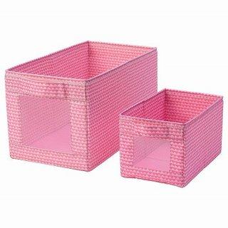 IKEA イケア ボックス2個セット ピンク m20485770  UPPRYMD