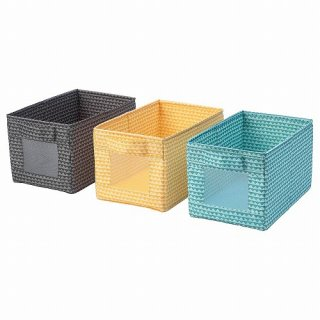 IKEA イケア ボックス ブラック イエロー ターコイズ18x27x17cm m40462254 UPPRYMD