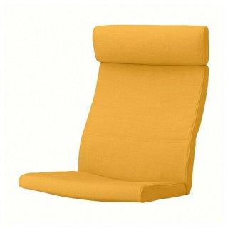 IKEA イケア パーソナルチェア用クッション スキフテボー イエロー m10489556 【クッションのみ】POANG