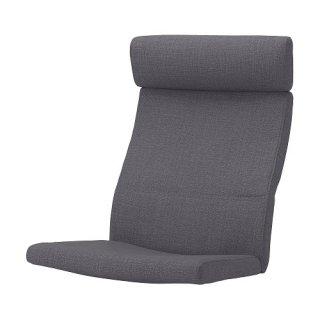 IKEA イケア パーソナルチェア用クッション スキフテボー スキフテボー ダークグレー m10492851 【クッションのみ】POANG