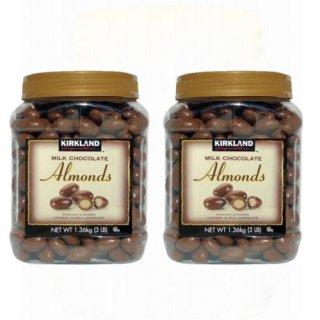 Kirklandカークランドシグネチャー ミルクチョコレート・アーモンド 1.36kg 2個セット cos585950x2