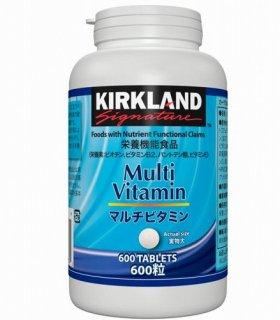 Kirklandカークランドシグネチャー マルチビタミン 600 粒 cos587743