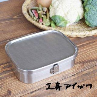 工房アイザワ 角型ランチボックス(中)  弁当箱