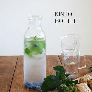 KINTO BOTTLIT カラフェ 薄くて軽い耐熱ガラス ジャグ JUG 保存瓶 耐熱ボトル 梅しごと