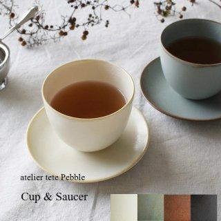 atelier tete  Pebble カップ&ソーサー C&S お茶 紅茶 アトリエテテ ぺブル