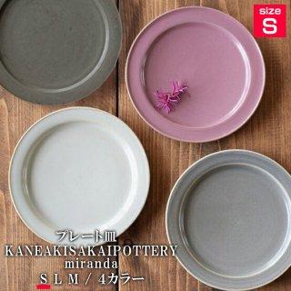 KANEAKISAKAI POTTERY miranda plateS 4colors