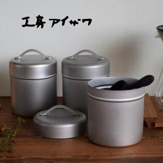 【工房アイザワ】 ブラックピーマン コーヒー缶 |  保存容器