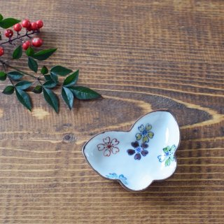 萌窯 蝶型豆皿 小皿