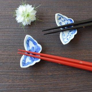 萌窯 蝶型箸置き