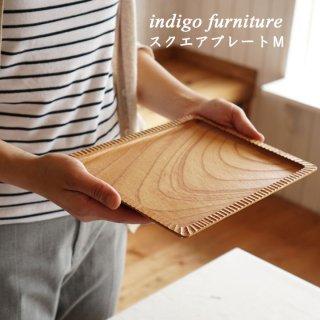 indigo furniture スクエアプレートM インディゴファニチャー