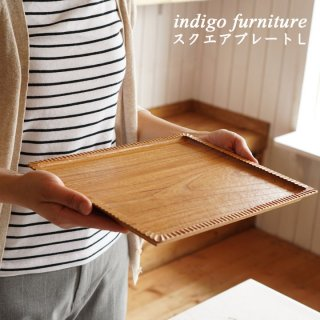 indigo furniture スクエアプレートL インディゴファニチャー