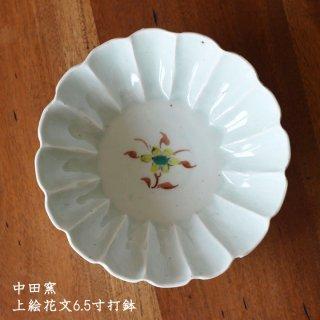 中田窯 上絵花文6.5寸打鉢