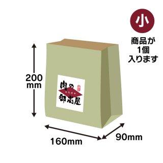 紙袋(小)