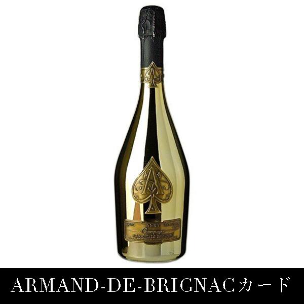 【Marina】ARMAND-DE-BRIGNACカード