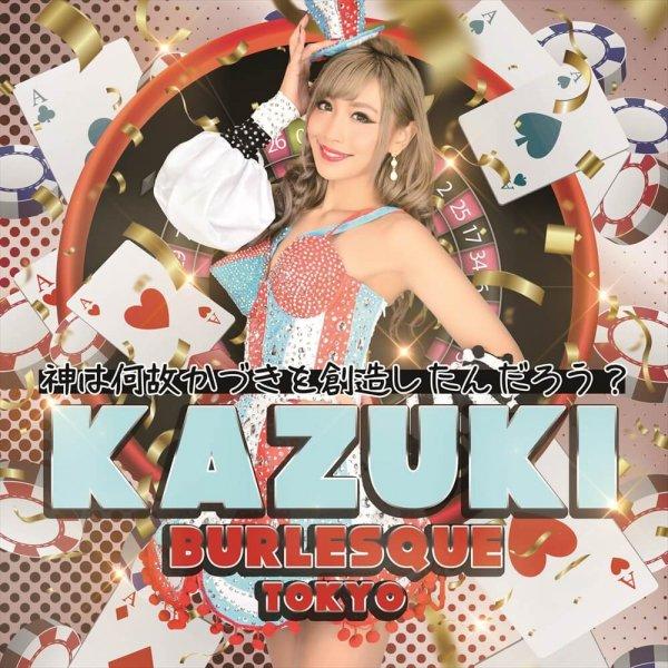 【Kazuki】Originalミニタオル