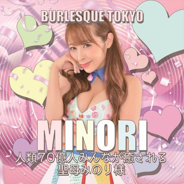 【Minori】Originalミニタオル