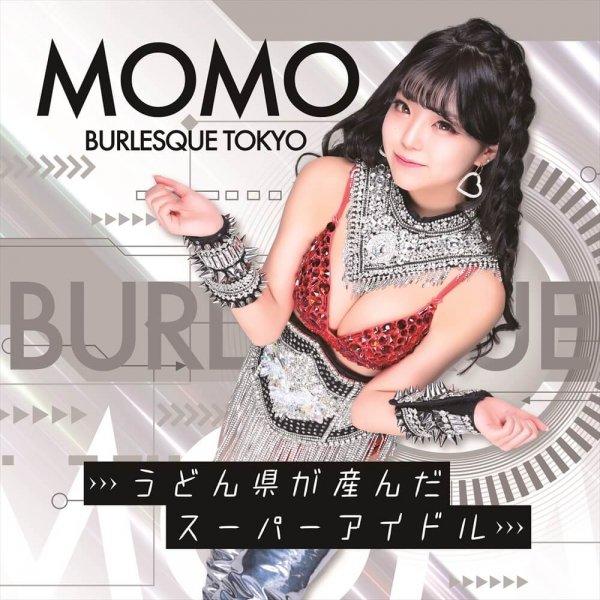 【Momo】Originalミニタオル