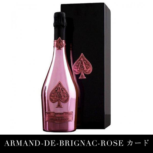【Hisashi】ARMAND-DE-BRIGNAC-Roseカード