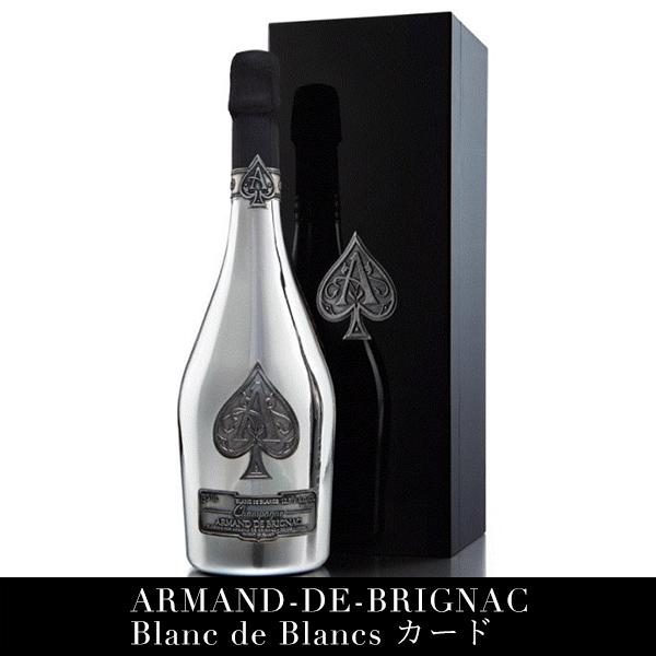 【Hisashi】ARMAND-DE-BRIGNAC-Blanc de Blancsカード