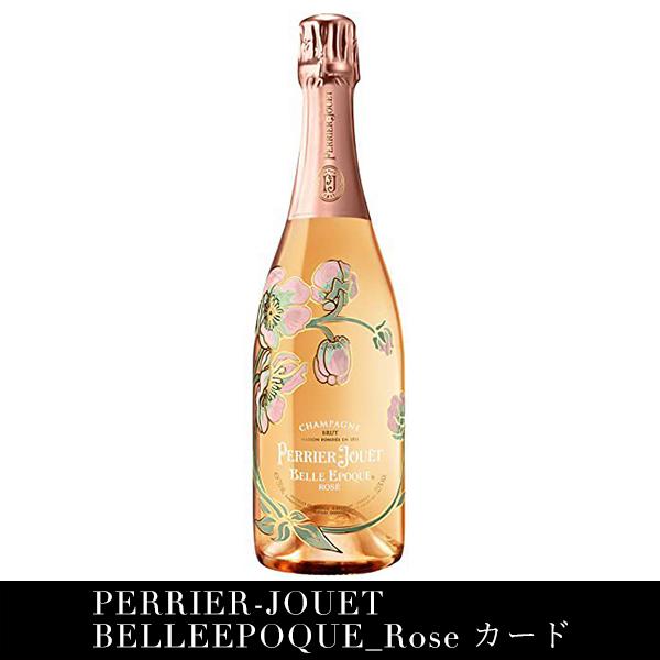 【Hisashi】PERRIER-JOUET_BELLEEPOQUE_Roseカード