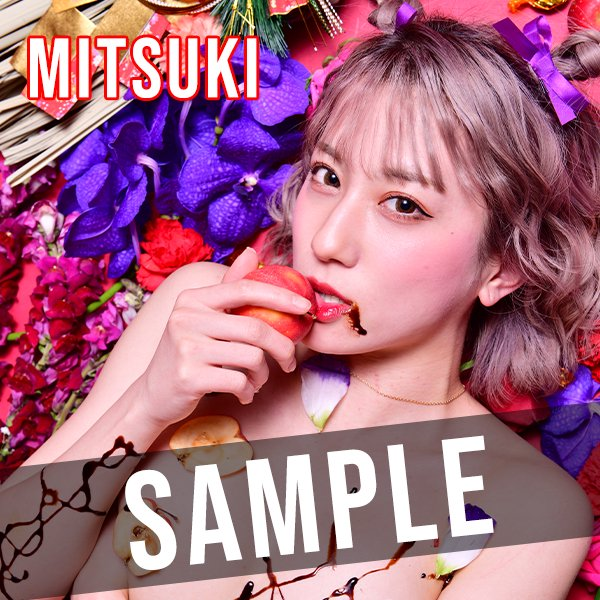 【Mitsuki】2021女体盛_デジタルデータ(10枚)