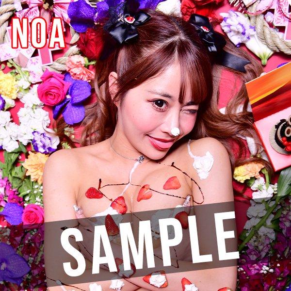 【Noa】2021女体盛_デジタルデータ(10枚)