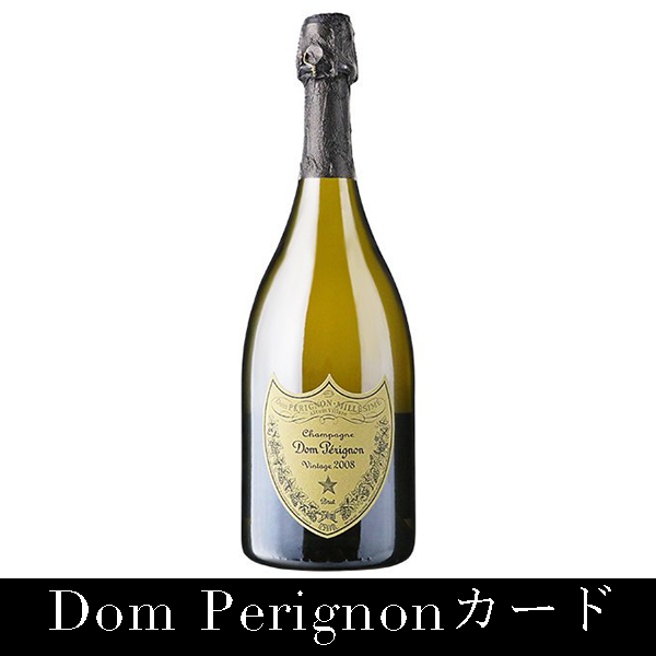 【RISA】Dom Perignonカード