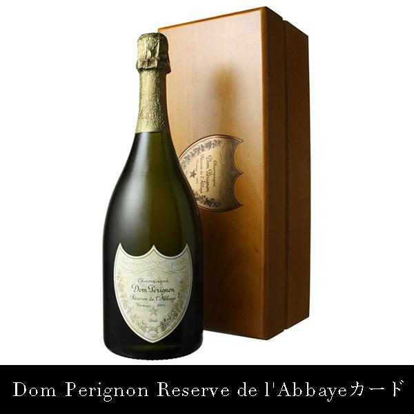 【RISA】Dom Perignon Reserve de l'Abbayeカード
