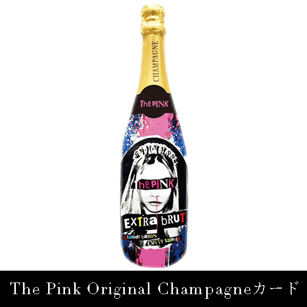 【GENYA】The Pink Original Champagneカード