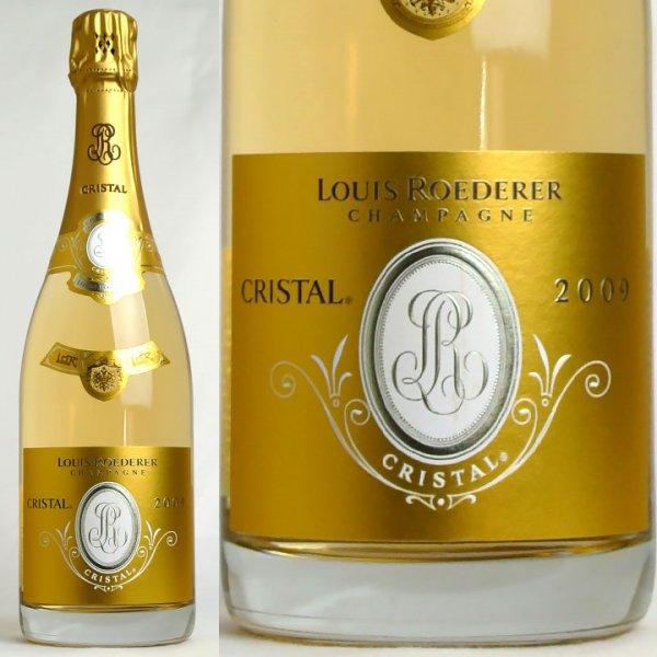 【社長】Louis Roederer Cristal
