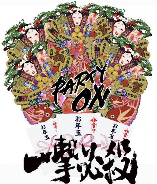 【Asuka】1周年特別特大熊手10000BERRYカード